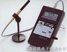 磁场测量仪