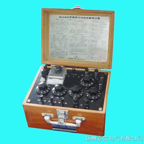 携带式线路故障测试仪
