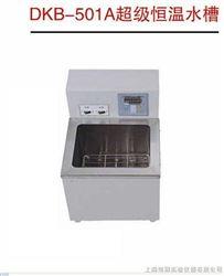 DKB-501A超级恒温循环水槽的报价