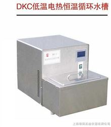 培因DKC-5超低温恒温循环水槽 北京