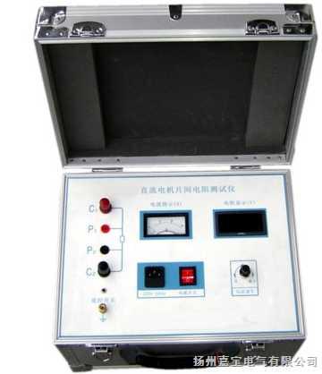 片间电阻测试仪