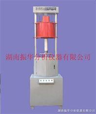 材料高温综合物性测试仪