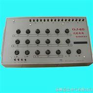 3005A数字式绝缘/导通测试仪