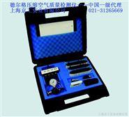 MultiTest med Int医用多种压缩气体检测仪