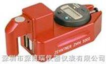 ZMM 5000ZMM 5000數顯涂層測厚儀