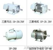 MITSUBISHI电机 SF-JR 15KW 4P 39800元
