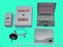 KON-LD(A)KON-LD(A)工程雷達(便攜式)
