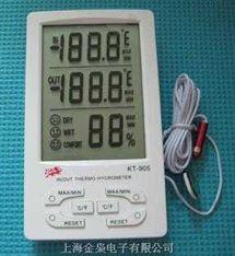 室内室外温湿度表/室内室外双显示温湿度表