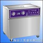 KQ250台式超声波清洗器