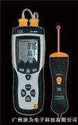 双通道二合一测温仪DT-8891