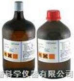 HPLC色谱纯溶剂/HPLC级甲醇