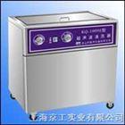 KQ-600E台式超声波清洗器KQ-600E