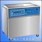 KQ-700V台式超声波清洗器KQ-700V
