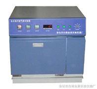 TXE-50塑料台式氙灯老化试验箱
