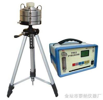 TYK-2二级空气微生物采样器