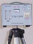 ETT-200双路大气采样器