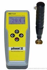 菲思图超声波硬度计MET-U1A