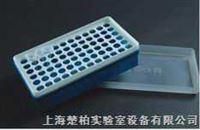 0.2ml|0.5ml|1.5ml(各种规格)离心管盒/塑料离心管盒/样品管盒/离心管盒/报价/价