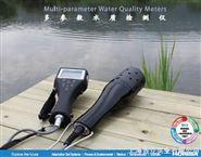 U-50系列多参数水质检测仪