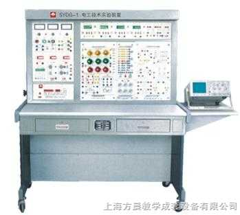 sydg-04交流电路实验箱