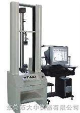 50N-5000N材料试验机