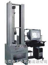 万能材料试验机1
