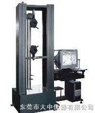 塑料材料试验机