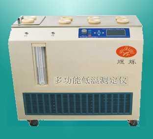 DCY系列多功能低温测定仪