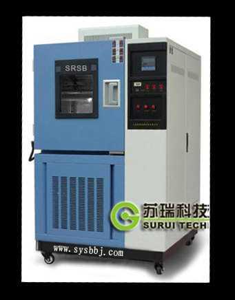 北京可编程高低温试验箱