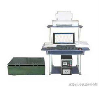 LD-W[3000HZ]垂直振动试验机