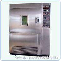 JCXEL-750氙灯老化试验箱