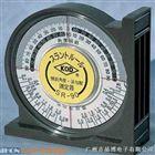 SR-90KOD角度计|日本KOD磁性角计尺|90度角度计
