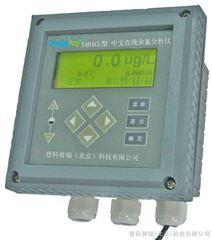 5401CL型中文在线余氯分析仪