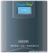 中文在线联氨分析仪