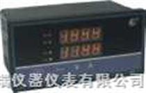 HR-WP虹潤儀表HR-WP系列智能雙回路數字/光柱顯示控制儀