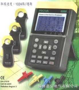 三相电力分分析仪