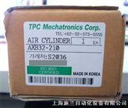 TPC汽缸AXB32-210  现货库存销售