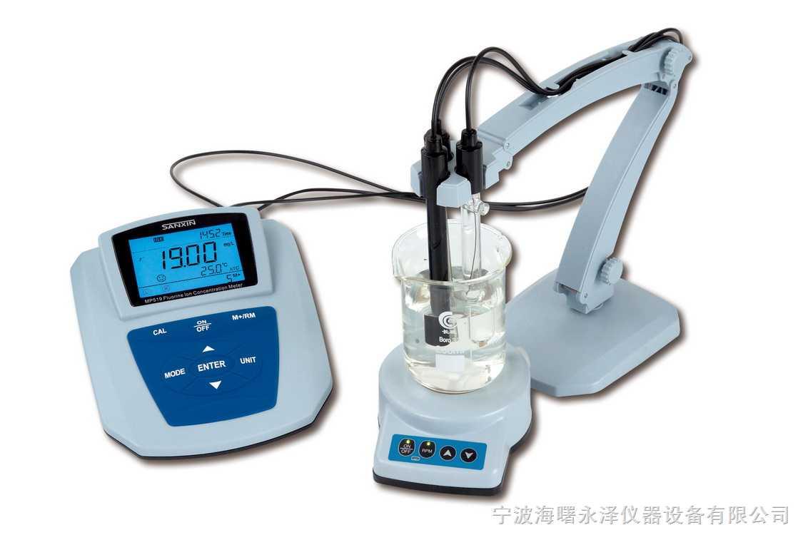 氟离子(F)浓度测定仪MP519
