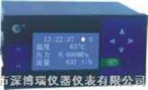 "HR-WP虹潤儀表LCD液晶""防盜型""天然氣流量積算控制儀"
