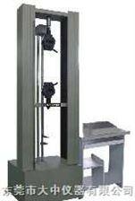 DZ8000系列10KN-50KN数显拉力试验机