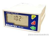 PC-110,PC-100台湾工业PH计