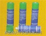 高效金刚石喷雾剂