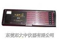 9H-6B日本三菱铅笔
