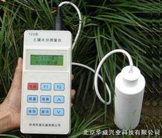 TZS-II土壤水分速测仪