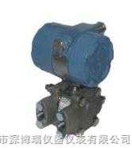 HR-3051HP虹潤儀表HR-3051HP高靜壓差壓變送器