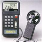 AM-4202中国台湾路昌风速仪|LUTRON路昌风量计
