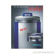 Systec V-150 立式高压灭菌器