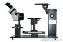 SL100C光学接触角测定仪