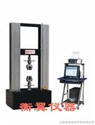 HY-10080电子万能原料实验机
