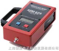 ASM825-静态摩擦系数测试仪(地板滑度测试仪)